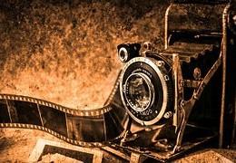 La imposible I-1 la cámara mezclada